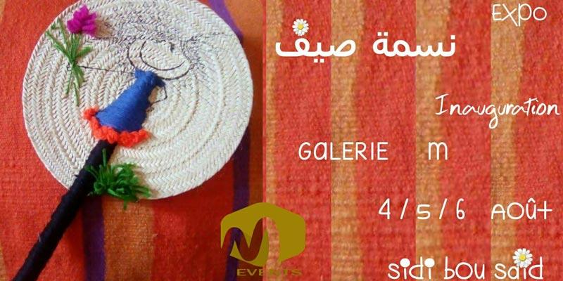 Un vent d'innovation lors de l'inauguration de la Galerie M à Sidi Bou Saïd