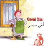 Lecture pour enfants des contes Ommi Sissi et Maâza Maâzouzia