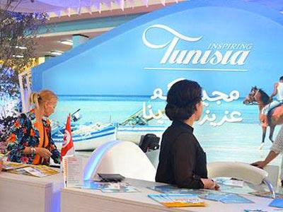 La Tunisie à l'honneur au Salon international du tourisme et des voyages (Sitev) en Algérie