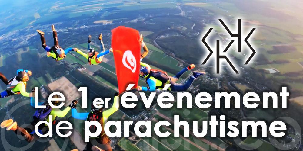 SKYS : Le premier événement de parachutisme dans l'histoire de la Tunisie