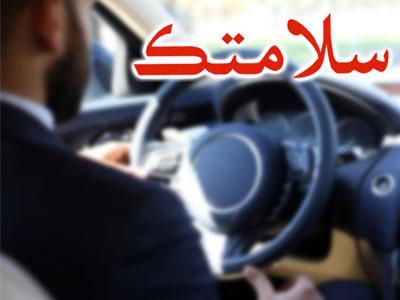 Afrique Assistance, prend soin des conducteurs tunisiens la nuit du réveillon, grâce à SLAMTEK