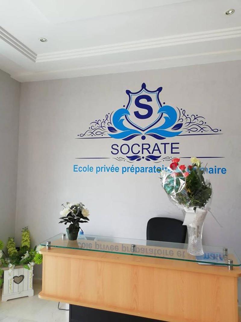 socrate20180918-0012.jpg