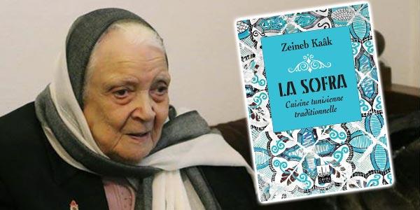 Le livre de cuisine tunisienne, La Sofra disponible à la Foire du Livre