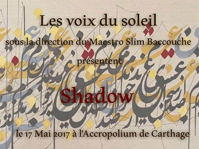 Les chansons de la belle époque avec Â« Les voix du Soleil » à l'Acropolium de Carthage