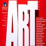 SOLID'ART, expo au profit de la Ferme thérapeutique pour handicapés à partir du 8 mars