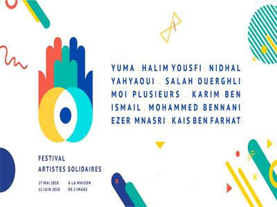 Découvrez le programme du festival Artistes Solidaires du 17 mai au 12 juin