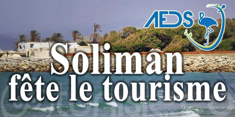 Soliman fête la Journée Mondiale du Tourisme