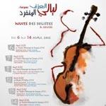 La ville de Sousse vibrera au rythme des 'Nuits des Solistes' du 6 au 14 avril