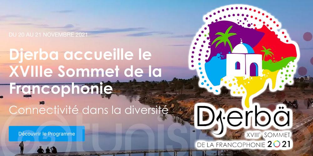 Découvrez le site officiel de la Francophonie à Djerba 2021