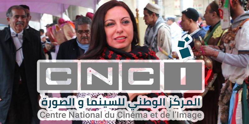 Cinéma : Qui est Sonia Chamkhi, la nouvelle directrice générale du CNCI ?