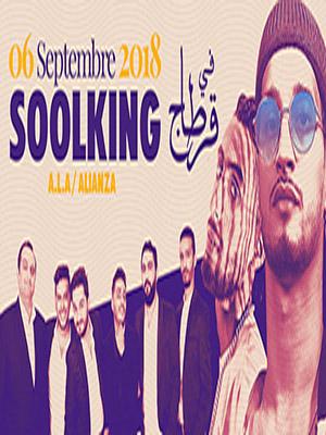 SOOLKING, ALA et ALIANZA en Méga concert à Carthage ce 6 septembre