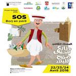 SOS Borj en péril les 23 et 24 avril à la médina de sfax