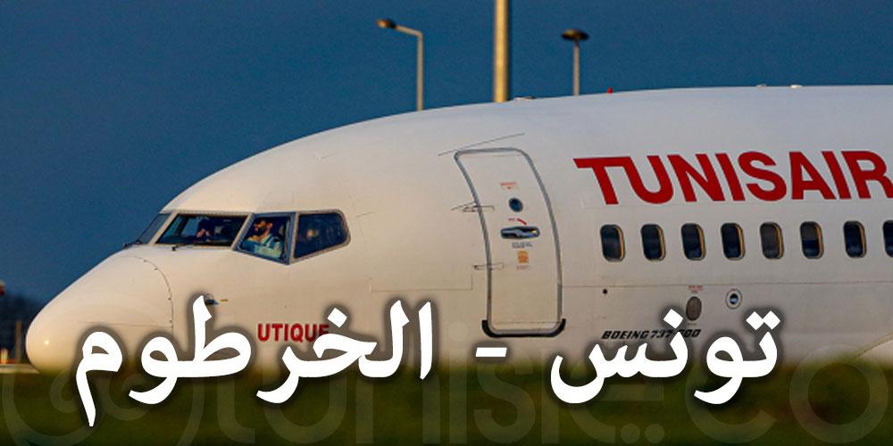 نحو إعادة فتح خط تونس الخرطوم بعد رفع الحظر على السودان