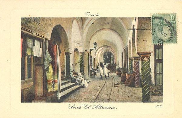 En photos : A quoi ressemblaient les souks de la Médina de Tunis il y´a 100 ans ?