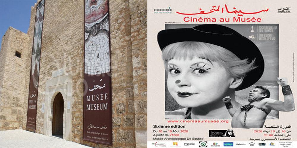 6ème édition du festival 'Cinéma au Musée' ,16 au 19 août