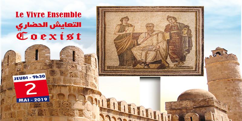 Un voyage découverte de la Tunisie du patrimoine et du vivre ensemble