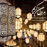 Iftar et soirées de Ramadan à Sousse : Le Movenpick lance Layali Ramadan