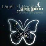 Layali El Médina : Vernissage de l'exposition 'Spiritualité' à Dar El Nour le 16 juillet 2013