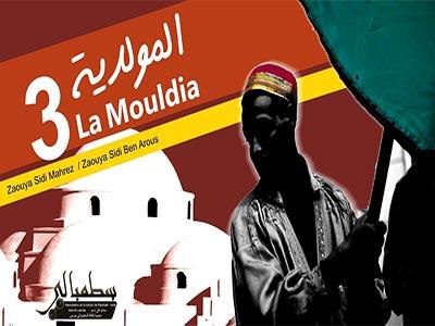 Découvrez la culture du Stambali avec la troupe de Sidi Ali Lasmar