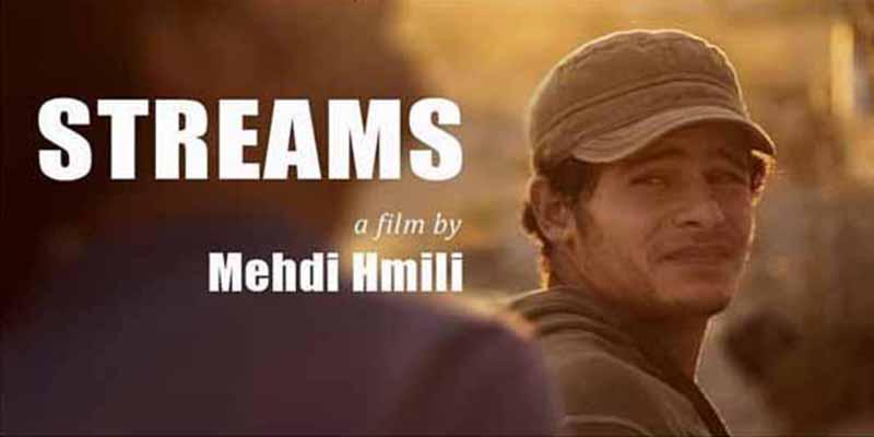 Streams de Mehdi Hmili prochainement au cinéma