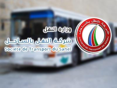 Découvrez les nouvelles lignes lancées par la STS à Sousse, Monastir et Mahdia