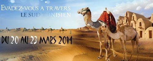 Excursion de 4 jours dans le Sud tunisien du 20 au 23 mars