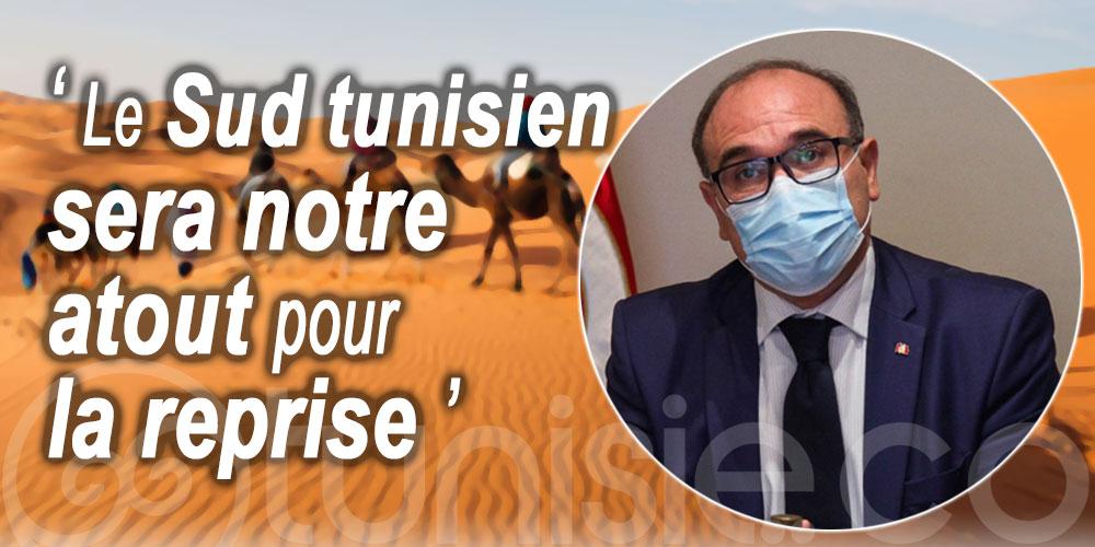 Habib Ammar : Le Sud tunisien sera notre atout pour la reprise