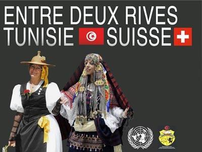 L'Association Haïdra célèbre l'habit traditionnel tunisien et suisse à Genève