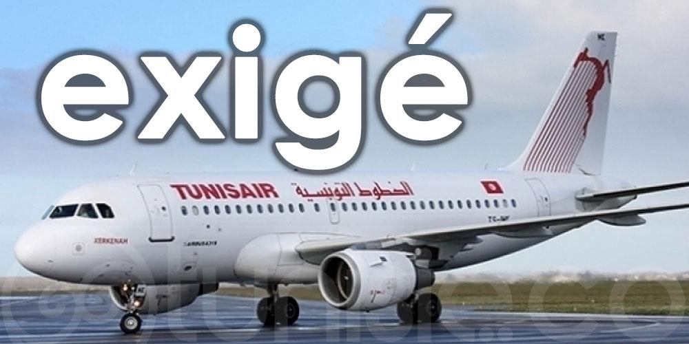 Tunisair : Un Formulaire d'entrée en Suisse est exigé