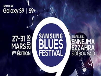 Découvrez le programme de la 1ère édition du Samsung Blues Festival du 27 au 31 mars au Centre de Ennejma Ezzahra
