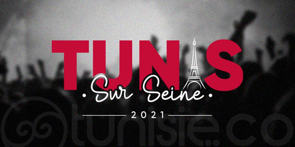 'TUNIS SUR SEINE' désormais une association culturelle ''loi 1901'', depuis juillet 2021