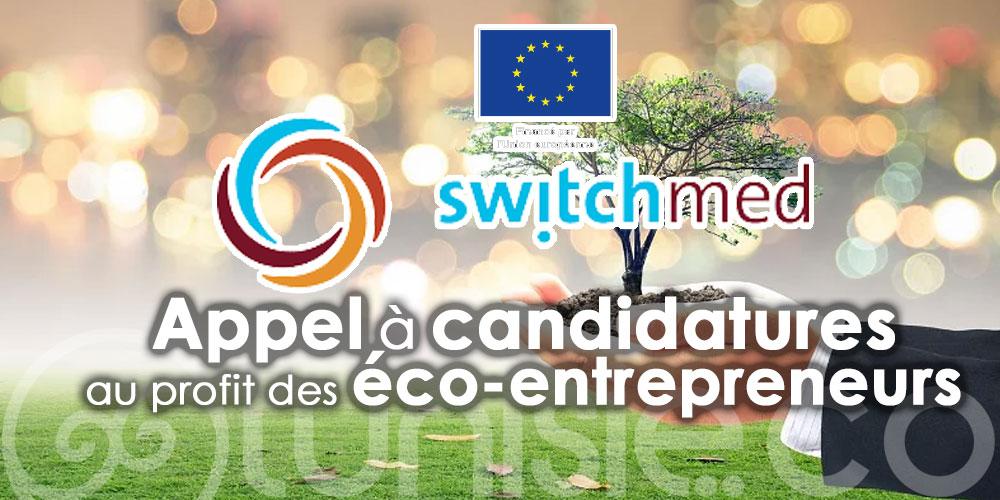 Appel à candidatures au profit des éco-entrepreneurs