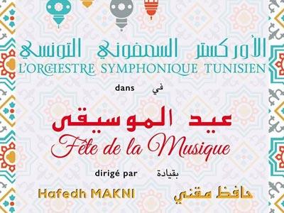 Retrouvez l'Orchestre Symphonique Tunisien les 19 et 20 juin à Tunis et au Kef