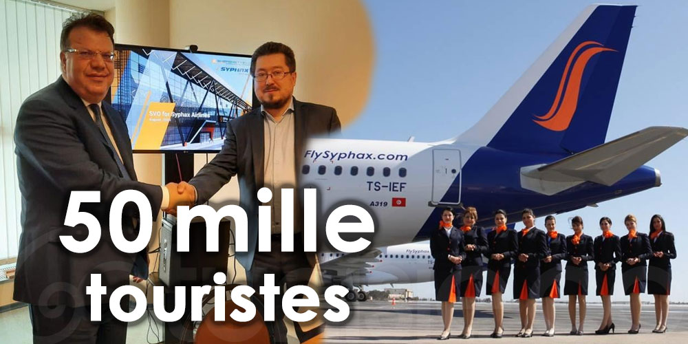 Syphax Airlines reprendra ses vols charters depuis la Russie