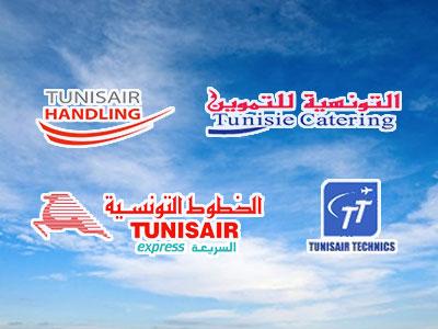 Ilyes Kerfahi au Handling, Yosr Choueri à Tunisair Express
