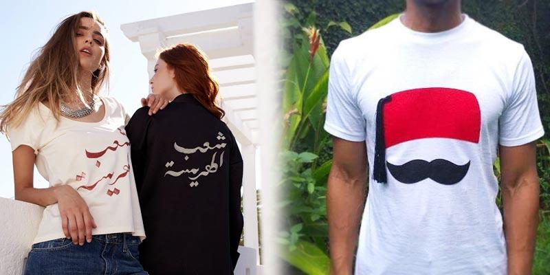 En photos : Ces t-shirts 100% made in Tunisia à shopper pour l'été