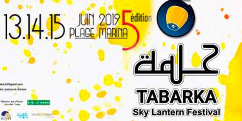 5ème édition du TABARKA SKY LANTERN FESTIVALحلمة