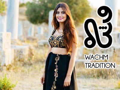 En photos : Découvrez avec Wachm Tradition la ''Tabdila Tal'',la tenue traditionnelle du Cap-Bon