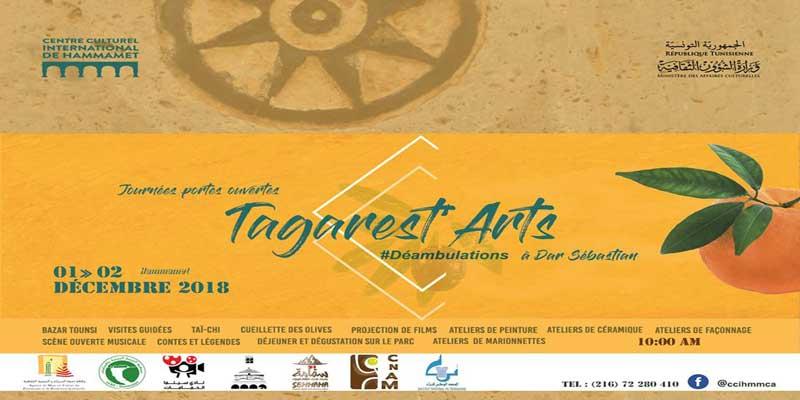 Tagarest'Arts À Dar Sebastian les 1 et 2 décembre 2018