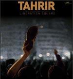 TAHRIR : Cinéma Alhambra nous amène à la place de la libération