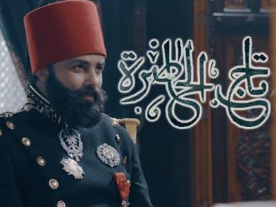 Découvrez le vrai personnage de Mustapha Khaznadar, le Grand Vizir au beylicat de Tunis