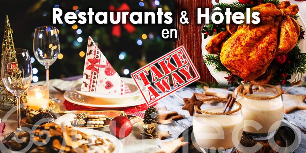 Restaurants et Hôtels en mode Take Away pour les fêtes de fin d'année !
