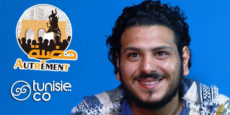 En vidéo: De Firstep à 7adhba Autrement, l'aventure de Talel Ayoub