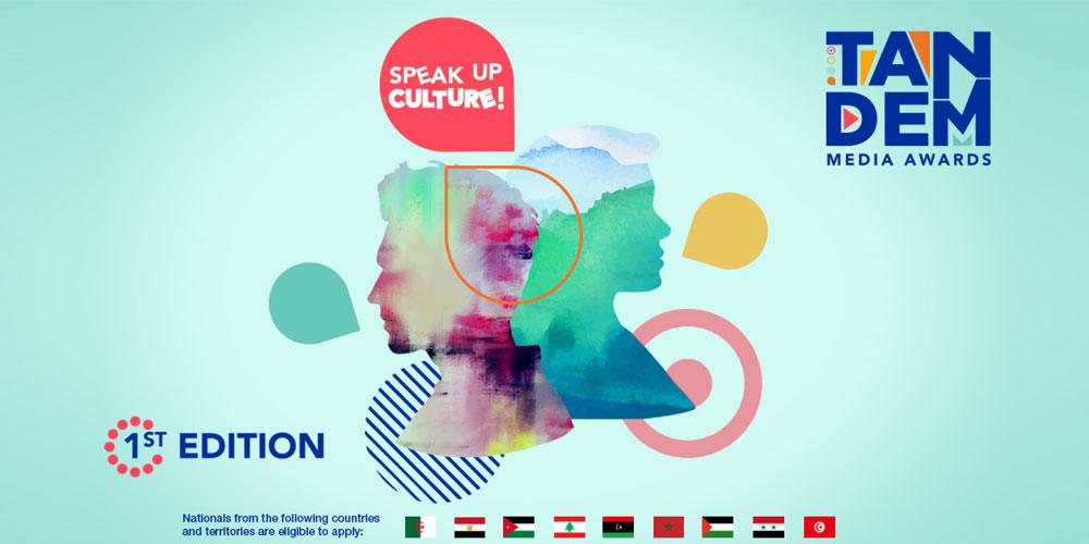 Lancement du concours régional TANDEM Media Awards : Speak up culture !