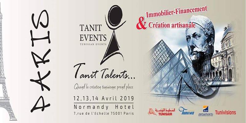 La capitale de la lumière reçoit l'artisanat tunisienne