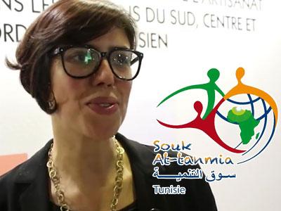 En vidéo : Sonia Barbaria présente 'la collection inédite de produits artisanaux' exposée à la Foire du Tapis du Kram
