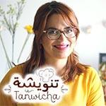 En vidéo : Tous les détails sur TANWICHA le concept culinaire tunisien