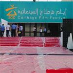Photo du jour : Un nouveau tapis rouge pour la clôture des JCC