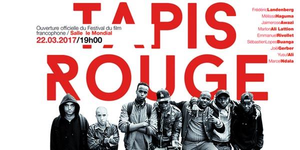 Participation suisse aux Journées de la francophonie en Tunisie et au Festival du film francophone