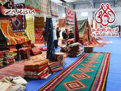 En vidéos : Inauguration de la 3ème édition du Salon régional du Tapis et des Tissages à Sousse